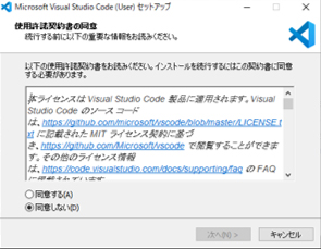 vscode