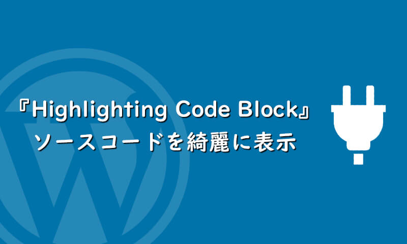 Highlighting-Code-Block